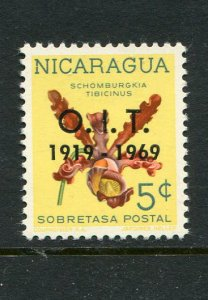 Nicaragua #858 Mint- Penny Auction