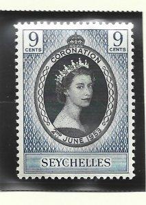 Seychelles Stamp Scott #172, Mint Lightly Hinged