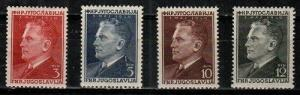 Yugoslavia Scott 290-93 Mint NH (Catalog Value $24.00)