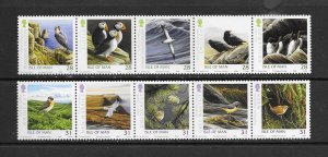 BIRDS - ISLE OF MAN #1141-42  MNH