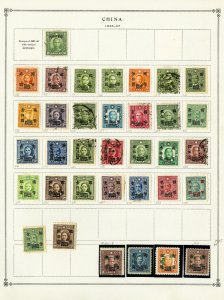 China 1931 to 1948 Surcharge Stamp Collection