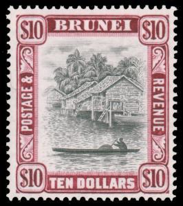 Brunei 1948 $10 DEEP CLARET & GRAY BLACK MINT #75 h.r CV$110.00