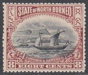 North Borneo 85 MNH CV $16.50