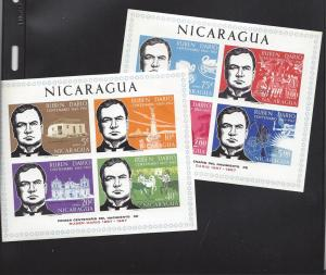 Nicaragua, C601a,C605a, Ruben Dario Two Imperf S/S(4),*MNH**