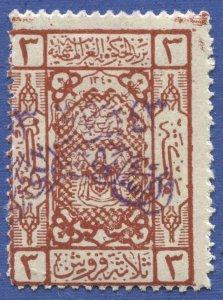 SAUDI ARABIA Nejd 1925 Scott 20 3pi, MLH/HR  F with Violet overprint