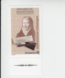2015 Austria Joseph Hardtmuth Manufacturer (Scott 2553) MNH