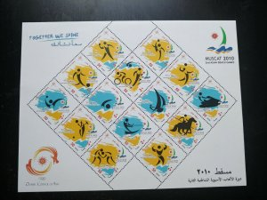"VERY RARE OMAN ""ASIAN BEACH GAMES"" CAT VALUE USD 75.00 SHEETS OF 14 STAMPS MNH"