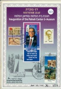 ISRAEL 1999 INAUGURATION PALMACH CENTER S/LEAF CARMEL # 326b