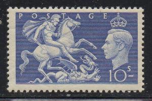 Great Britain Sc 288 1951 10/ St George killing Dragon & G VI stamp mint