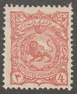 Persian/Iran stamp, Scott#107,  MH, certified, 4ch, orange #ms-7
