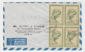 GREECE 1950 UPU BLOCK OF 4-1000d ON FIRST DAY COVER TO USA (SEE BELOW)