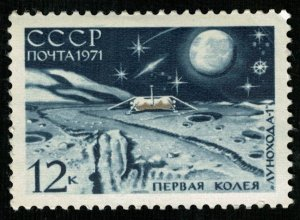 Space, 1971 Moon, MNH (Т-4486)