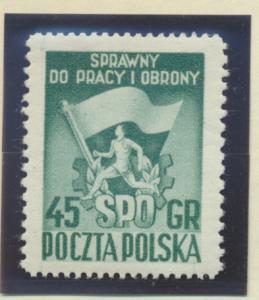 Poland Stamp Scott #521, Mint Hinged - Free U.S. Shipping, Free Worldwide Shi...