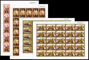 401 - Laos 2016 Mi# 2305/2308 MNH Full Sheet with serial number 222