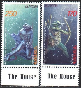 Armenia. 1997. 317-18. Fairy tales and legends, europe-sept. MNH.