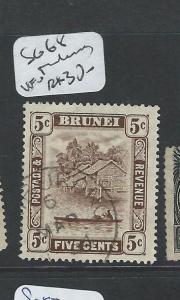BRUNEI (PP1701B)  5C  SG SG 68   TEMBURONG       CDS     VFU  #2