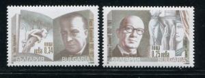 Bulgaria #4215-6 MNH
