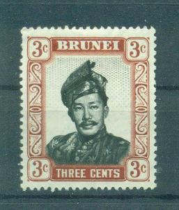 Brunei sc# 85 mh cat value $.25