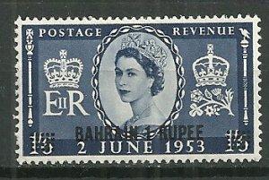 1953 Bahrain 95  1r Coronation MH