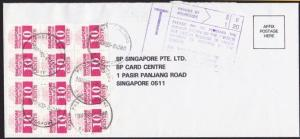 SINGAPORE 1993 taxed cover with postage dues...............................69406