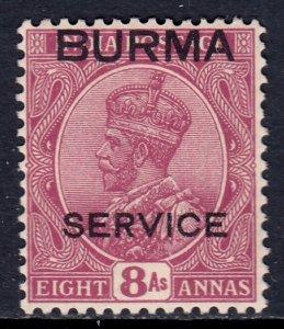 Burma (Myanmar) - Scott #O9 - MH - Pencil on reverse - SCV $12.00