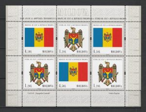 Moldova 2010 Flag / Coat of Arms MNH Sheet