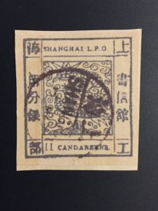 China Asian Stamp candareene Shanghai