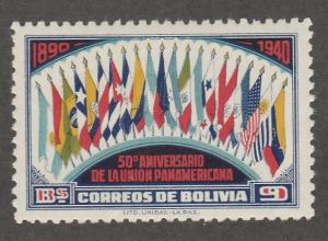 BOLIVIA #269 MINT NEVER HNGED COMPLETE