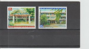 French Polynesia  Scott#  791-792  MNH  (2001 Central School Centenary)