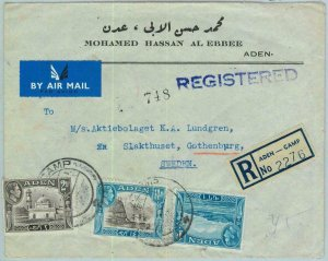 90554 -  ADEN - POSTAL HISTORY -   Registered AIRMAIL COVER  to SWEDEN ! 1951