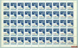 Denmark. Southslesvig Christmas Sheet 1955 Mnh Folded. Hedeby Church With Star.