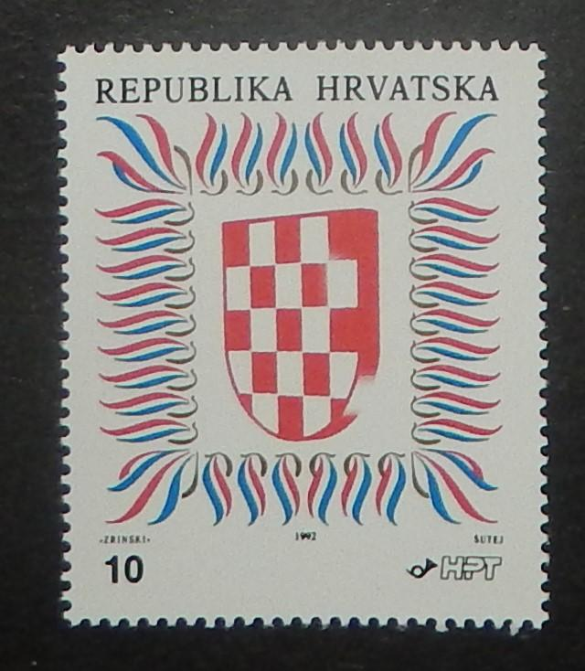 Croatia 104a. 1992 Croatian Arms, perf. 14, NH
