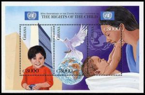 HERRICKSTAMP GHANA Sc.# 2136 Child S/S