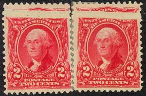301, PRE-PRINT PAPER FOLD ERROR MINT JOINED PAIR