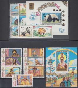 Mongolia Sc 1769/1836 MNH. 1990 Bears + Films, 2 sets w/ Souvenir Sheets VF