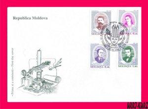 MOLDOVA 1995 Famous Persons of Art & Literature Sc167-170 Mi167-170 FDC