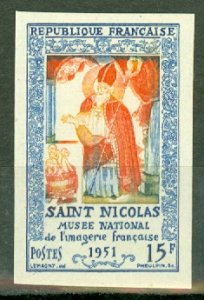 France 657 MNH imperf CV $42
