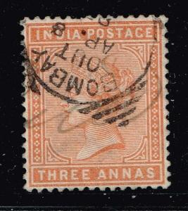 India SG# 93 Used - Lot 72714