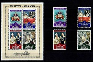 BANGLADESH - 1978 - QUEEN ELIZABETH - CORONATION - 25th - MINT SET + S/SHEET!