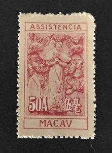 China-Macao 1953-56 RA-13 MNH-ngai, SCV $10.00
