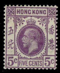 HONG KONG SG121, 5c violet, M MINT. Cat £23.