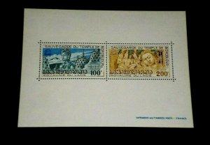 LAOS, #271a, 1975, U.N.E.S.C.O. SOUV. SHEET MNH, NICE! LQQK!