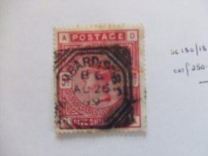 QV 1883 5s carmine SG180 CV £250 #7