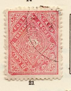 Travancore 1914 Early Issue Fine Used 4c. 268201