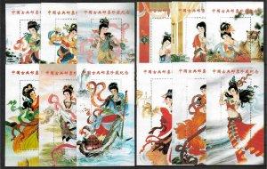 CHINA 1990s SET  12 COMMEM. SOUV. SHEETS *CHINESE CLASSICAL ART, MNH