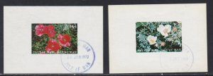 Isle of Man - Calf of Man, Local Issue -Imperf Flowers Mini Sheets, Used