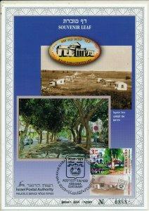 ISRAEL 2003 OCFAR SABA CENTENARY S/LEAF CARMEL #455