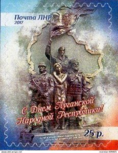 LUGANSK - 2017 - Day of the People's Republic - Imperf Stamp - Mint Neve...