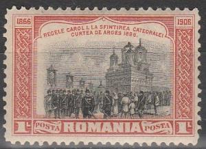 Romania #184  F-VF Unused (S3871)