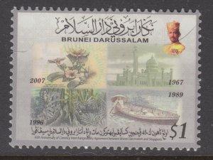 Brunei 633 MNH VF